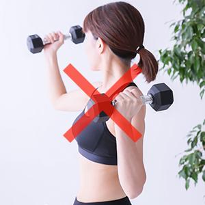 痩身・ダイエットのコアヒートエステは医療分野生まれ。だからこんなダイエットが可能!キツイ運動も必要なし!