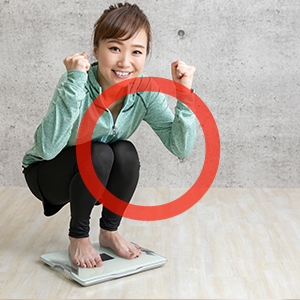 痩身・ダイエットのコアヒートエステは医療分野生まれ。だからこんなダイエットが可能!リバウンドしない痩せ体質が手に入る!!